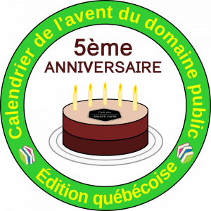 Logo du 5e anniversaire